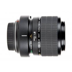 Canon MP-E 65mm f/2.8 1-5x MACRO - Phoxloc